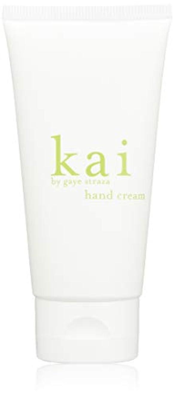 生産性環境保護主義者蒸kai fragrance(カイ フレグランス) ハンドクリーム 59ml