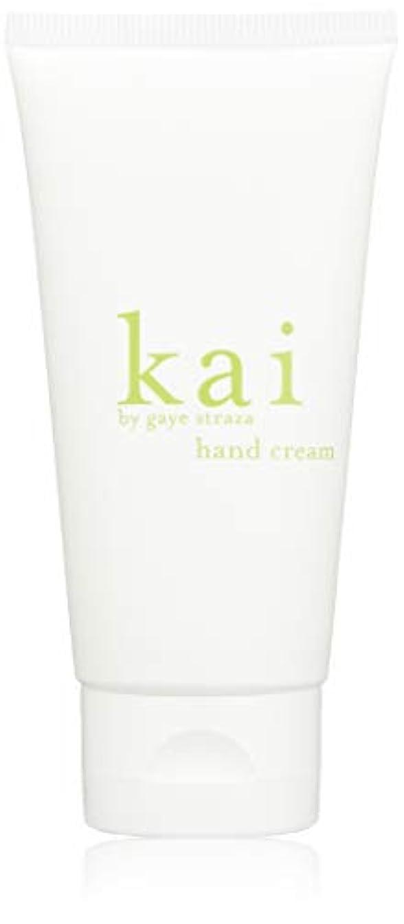 開発使用法ファランクスkai fragrance(カイ フレグランス) ハンドクリーム 59ml