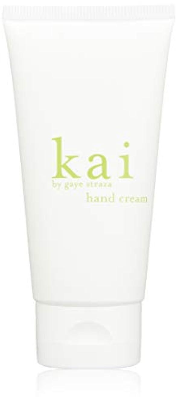砂漠複雑若さkai fragrance(カイ フレグランス) ハンドクリーム 59ml