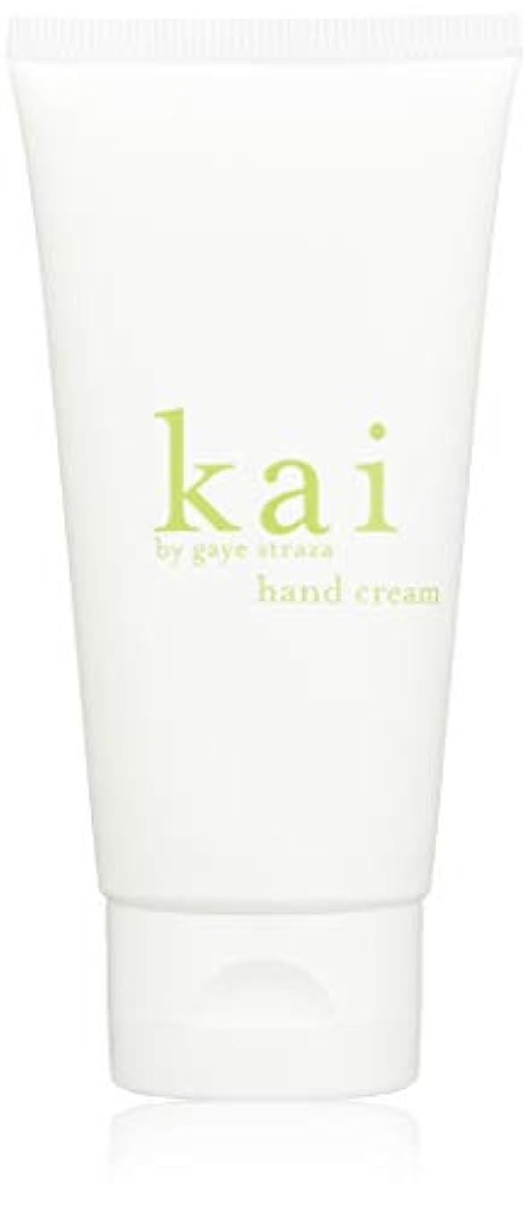 証明書あざ。kai fragrance(カイ フレグランス) ハンドクリーム 59ml
