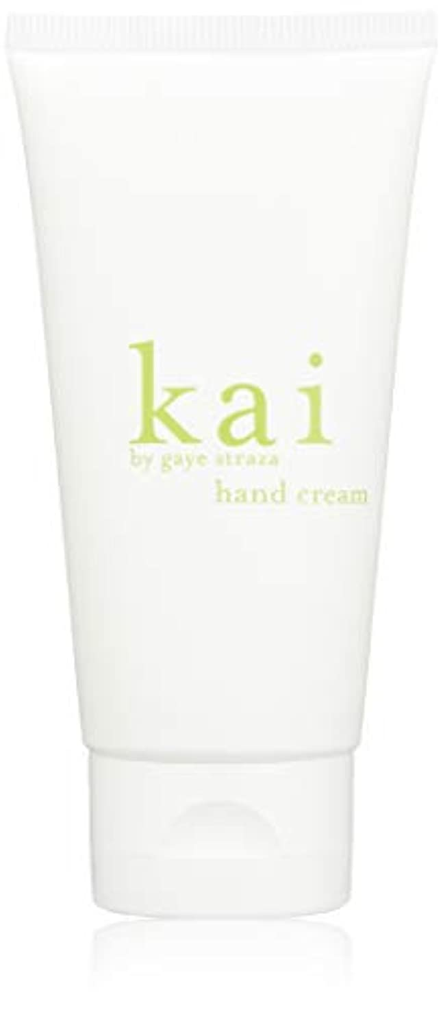 審判俳優支払うkai fragrance(カイ フレグランス) ハンドクリーム 59ml