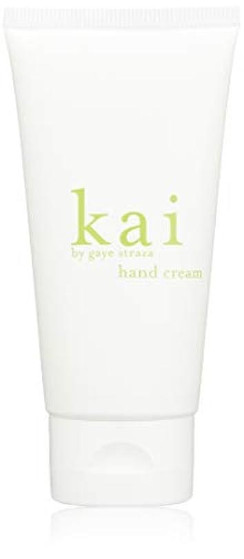 リンスいつでも現代kai fragrance(カイ フレグランス) ハンドクリーム 59ml