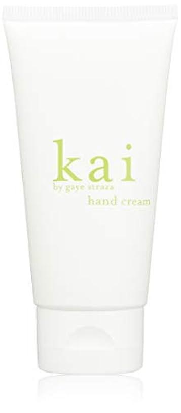 効果的害追記kai fragrance(カイ フレグランス) ハンドクリーム 59ml