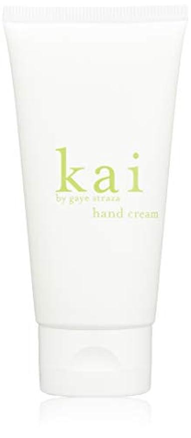 転倒必要条件重大kai fragrance(カイ フレグランス) ハンドクリーム 59ml