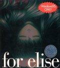 for elise〜エリーゼのために〜