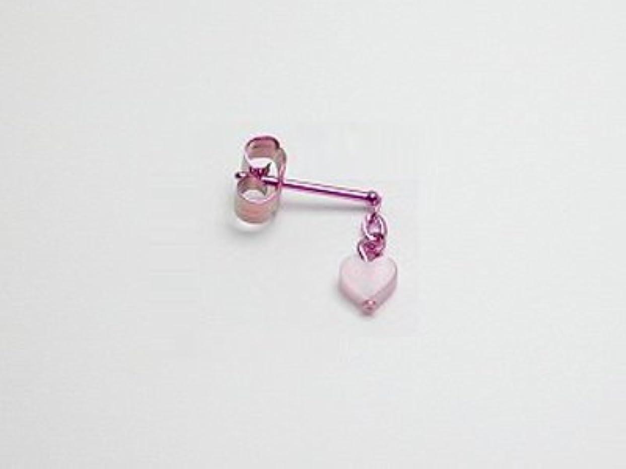難破船通知穿孔する純チタンピアス 片耳 スイングハート ピンク 金属アレルギーの方も安心