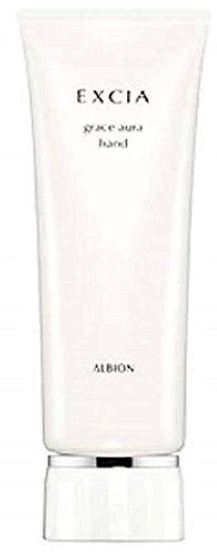 確率お茶議論するアルビオン エクシア AL グレイスオーラ ハンド 110g-ALBION-