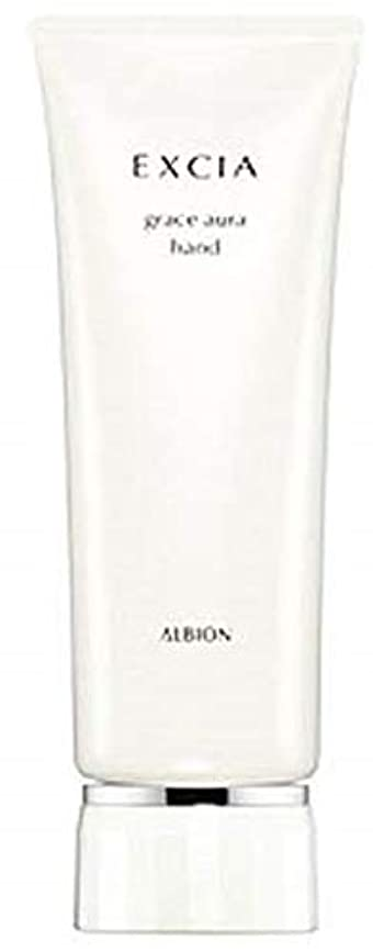 通常アルプス養うアルビオン エクシア AL グレイスオーラ ハンド 110g-ALBION-