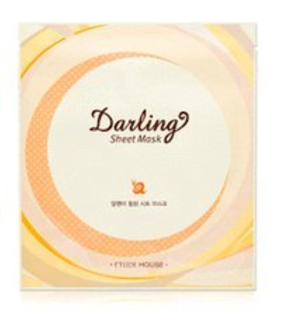 人類過敏なへこみエチュードハウス ダーリン かたつむり ヒーリング シート マスク 25g 1枚 Etudehouse Darling Sheet Mask