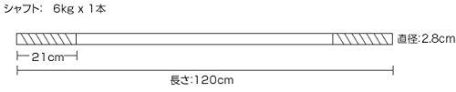 PURE RISE(ピュアライズ) 単品 ストレートシャフト 1200mm