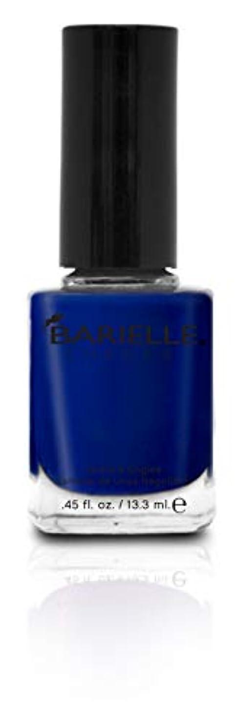 略語脳スキムBARIELLE バリエル ベリーブルー 13.3ml Berry Blue 5047 New York 【正規輸入店】