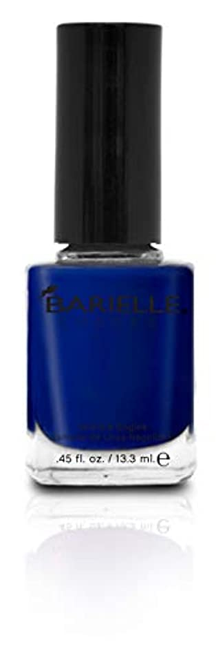 BARIELLE バリエル ベリーブルー 13.3ml Berry Blue 5047 New York 【正規輸入店】
