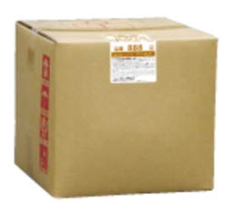 フタバ化学 スパジアス ボディソープ 18L 詰め替え 800ml専用空容器付 黒糖と蜂蜜
