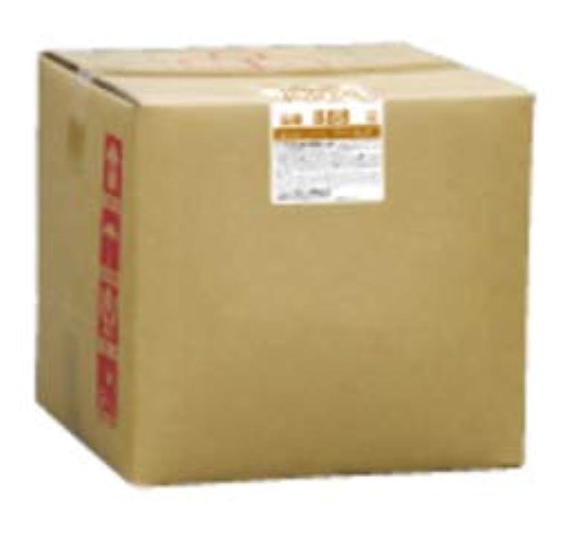 うめき声タンザニアアンタゴニストフタバ化学 スパジアス ボディソープ 18L 詰め替え 800ml専用空容器付 黒糖と蜂蜜