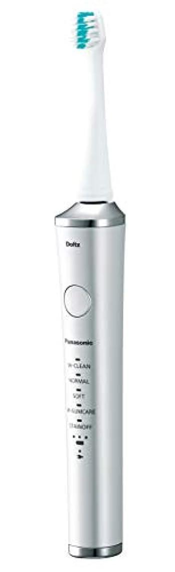 つかの間凝縮するアクセスパナソニック 電動歯ブラシ ドルツ シルバー EW-CDP52-S