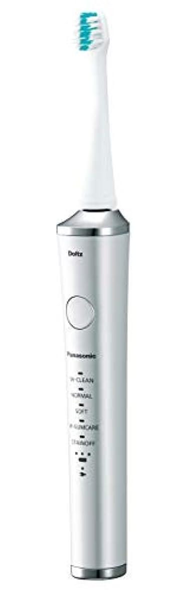 予約皿検出器パナソニック 電動歯ブラシ ドルツ シルバー EW-CDP52-S