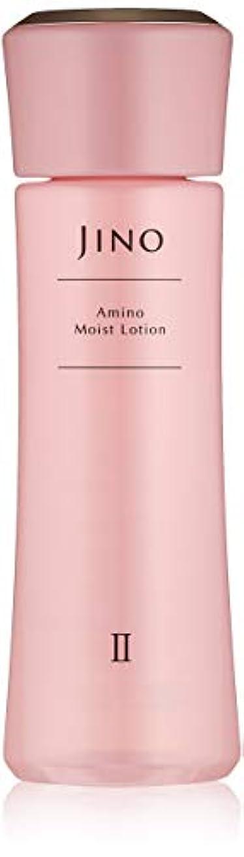 切り離すスプーン有限JINO(ジーノ) アミノ モイスト ローションII (さっぱりタイプ) 160ml 化粧水 -アミノ酸?保湿?敏感肌?エイジングケア-