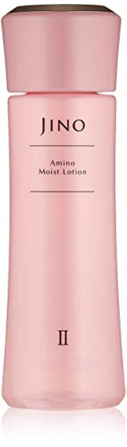 どうしたのマウント戻すJINO(ジーノ) アミノ モイスト ローションII (さっぱりタイプ) 160ml 化粧水 -アミノ酸?保湿?敏感肌?エイジングケア-
