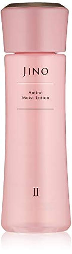 トラフィック有毒ユニークなJINO(ジーノ) アミノ モイスト ローションII (さっぱりタイプ) 160ml 化粧水 -アミノ酸?保湿?敏感肌?エイジングケア-