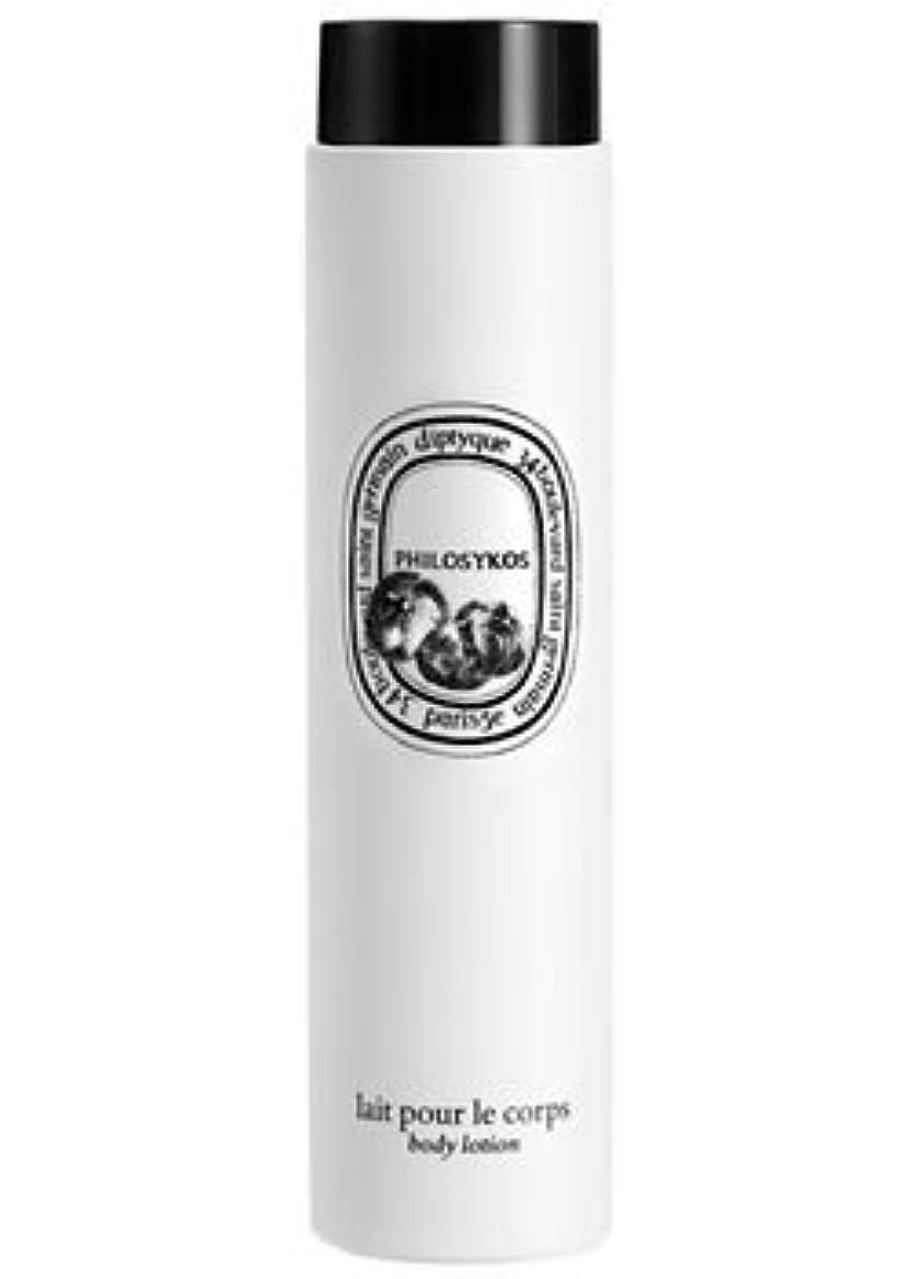 レビュアーアイスクリーム酸度【ディプティック】 ボディローション フィロシコス 200ml