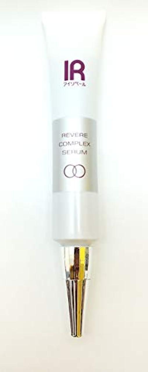 ハンカチフィドルまろやかなIR アイリベール化粧品 リベールコンプレックスセラム (美容液) 30ml