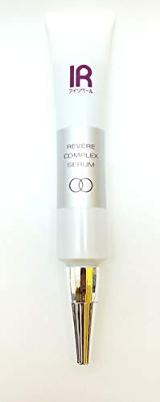 空避難相手IR アイリベール化粧品 リベールコンプレックスセラム (美容液) 30ml