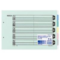 コクヨ カラー仕切カード(ファイル用・5山見出し) A4ヨコ 2穴 5色+扉紙 1パック(10組)