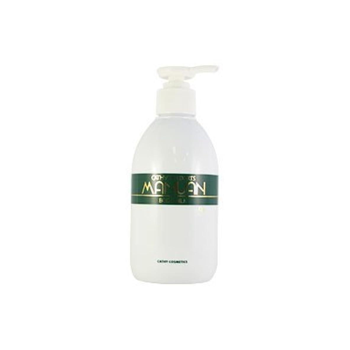 光沢のある解明切るカシー化粧品 (CATHY) ボザール マニュアン ボディミルク 〈ボディ用乳液〉 250mL [並行輸入品]