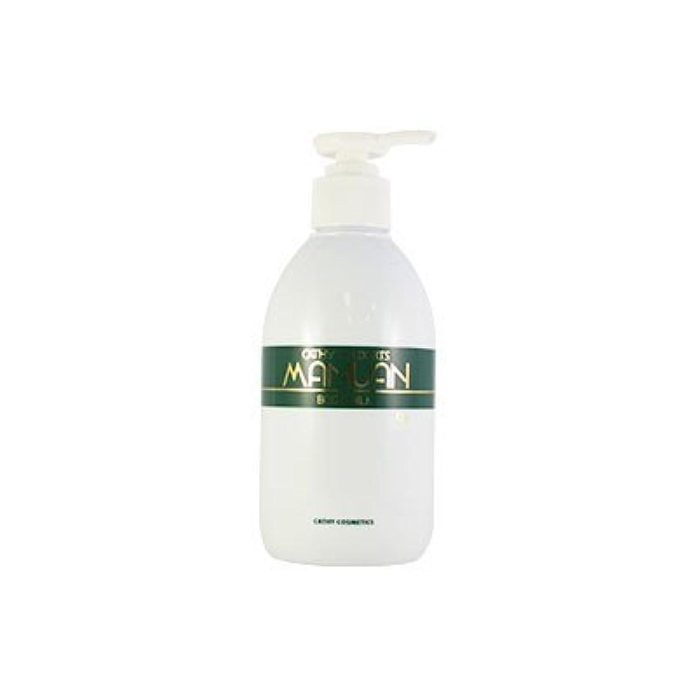 イチゴ接ぎ木つづりカシー化粧品 (CATHY) ボザール マニュアン ボディミルク 〈ボディ用乳液〉 250mL [並行輸入品]