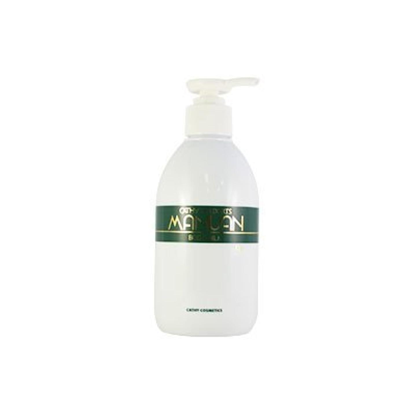 コールド効能プレフィックスカシー化粧品 (CATHY) ボザール マニュアン ボディミルク 〈ボディ用乳液〉 250mL [並行輸入品]