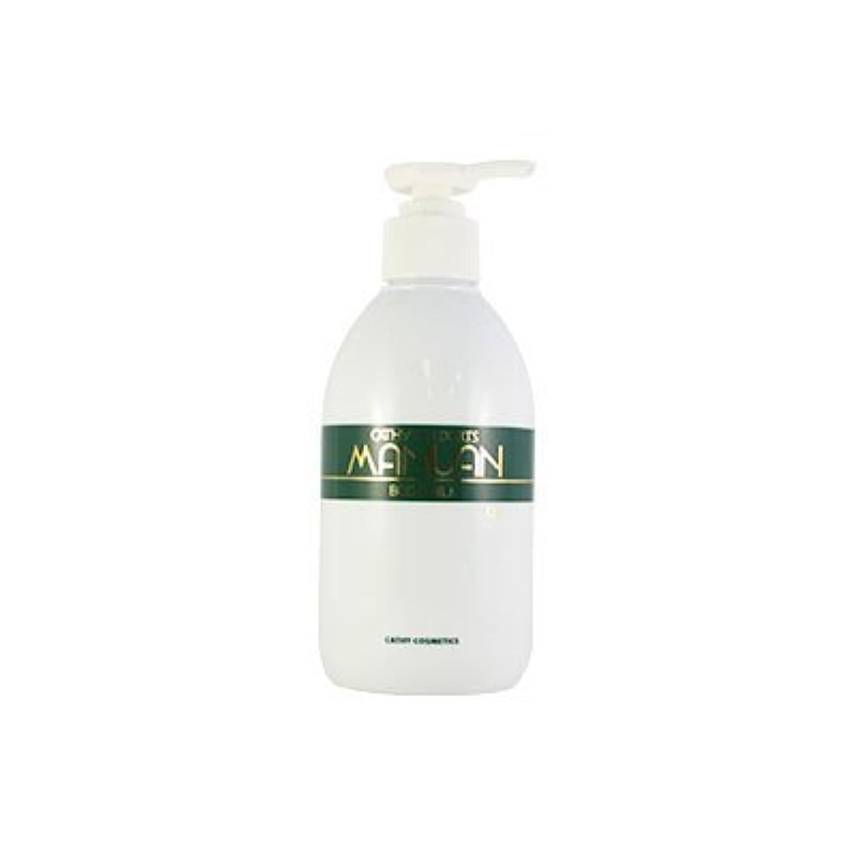 グリーンバック傭兵スイッチカシー化粧品 (CATHY) ボザール マニュアン ボディミルク 〈ボディ用乳液〉 250mL [並行輸入品]