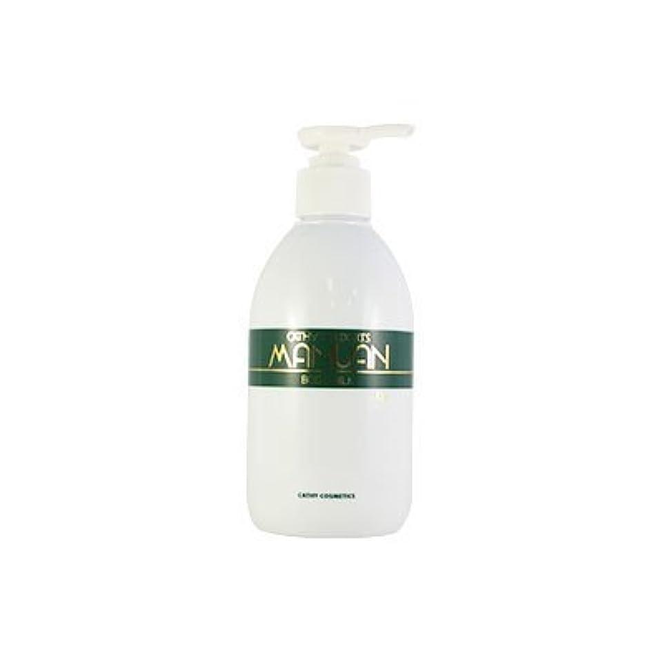 持続的症候群ハッチカシー化粧品 (CATHY) ボザール マニュアン ボディミルク 〈ボディ用乳液〉 250mL [並行輸入品]