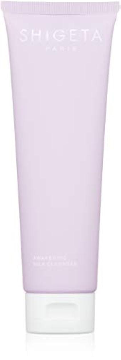 鎮静剤王女アナニバーSHIGETA(シゲタ) AW ミルククレンザー 150ml