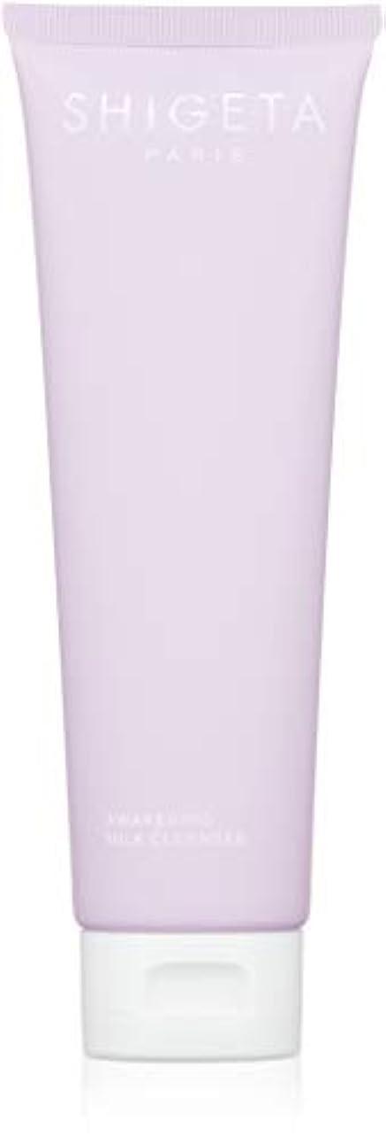 起こりやすい作る農業SHIGETA(シゲタ) AW ミルククレンザー 150ml
