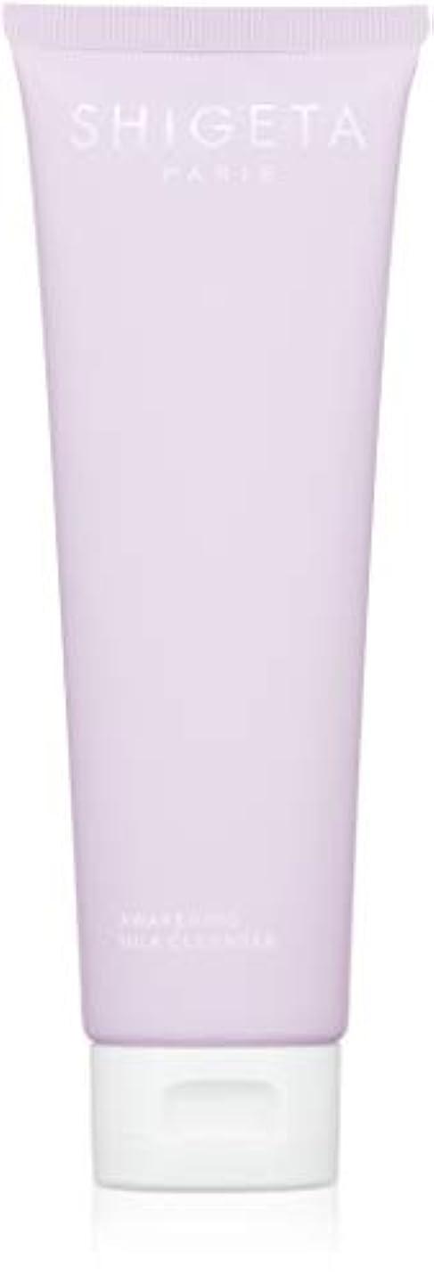 拒否ブラウン従うSHIGETA(シゲタ) AW ミルククレンザー 150ml
