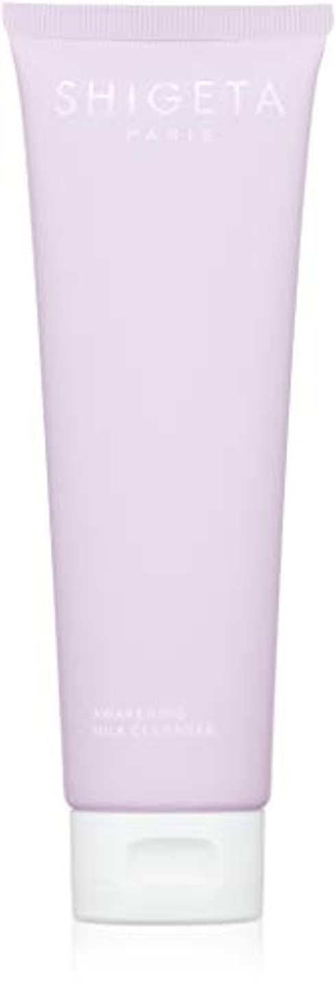 神経衰弱気づく虫SHIGETA(シゲタ) AW ミルククレンザー 150ml