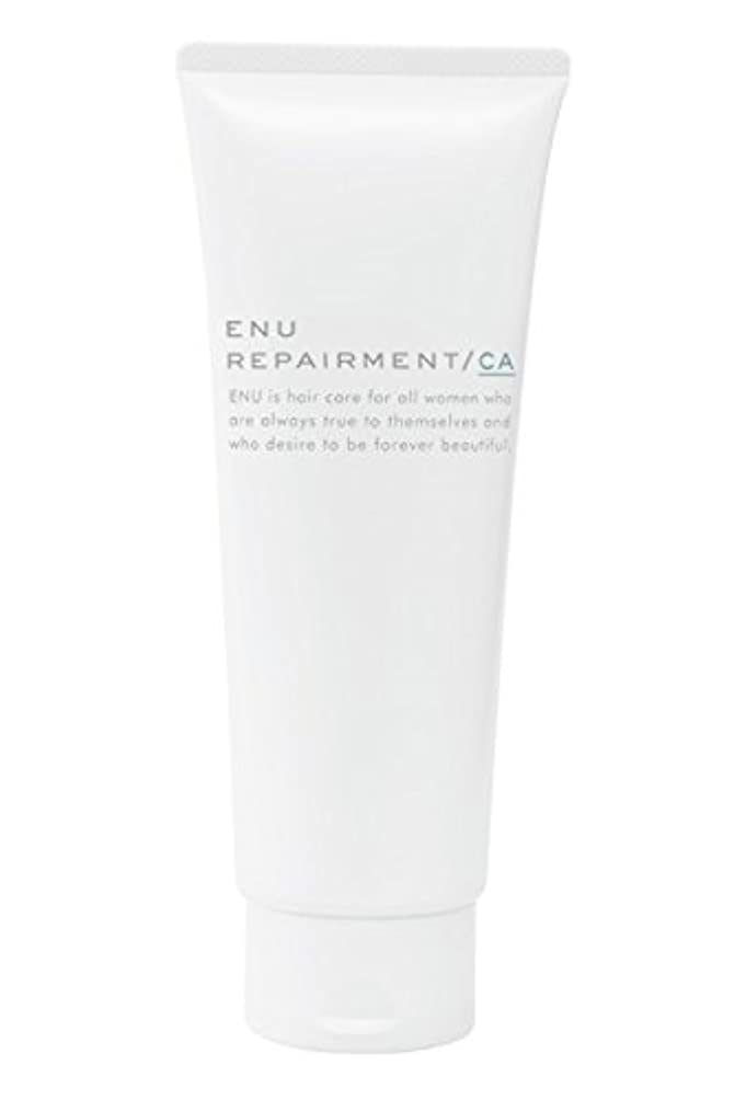 中野製薬  ENU エヌ リペアメント CA 200g