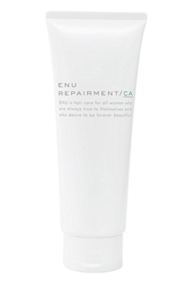 オリエントスツールバリア中野製薬  ENU エヌ リペアメント CA 200g