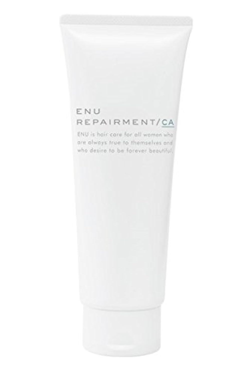 遺伝子鋸歯状うん中野製薬  ENU エヌ リペアメント CA 200g