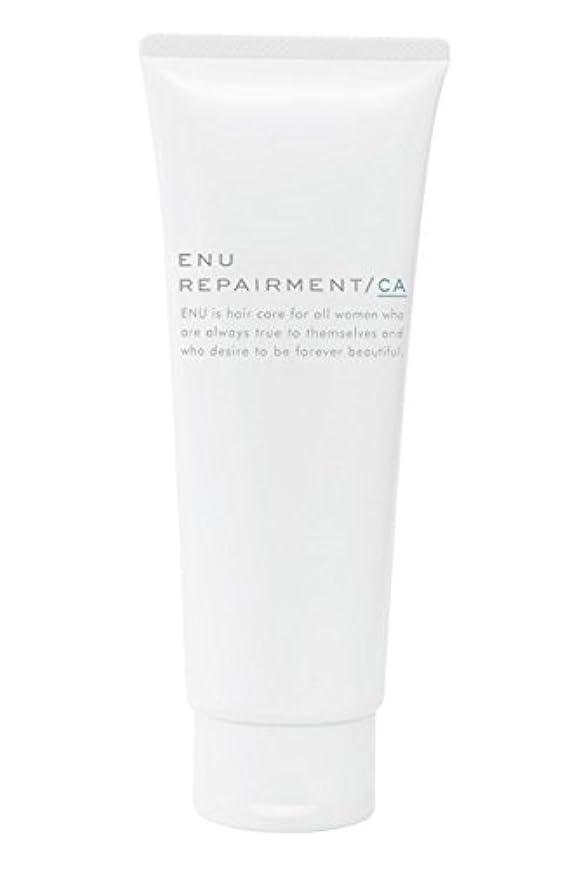 トランスペアレントハム香り中野製薬  ENU エヌ リペアメント CA 200g