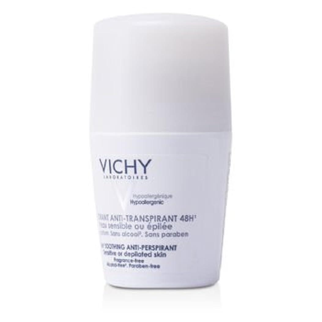 政令タクト地域のヴィシー 48アワー スージング アンチパースピラント ロールオン (敏感肌/脱毛後の肌用) 50ml/1.69oz並行輸入品