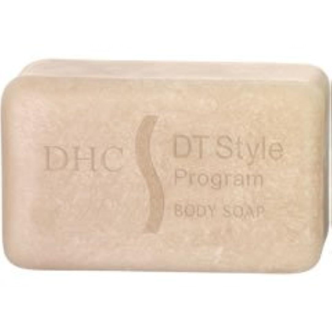 絶望犠牲程度DHC DSボディソープ 150g