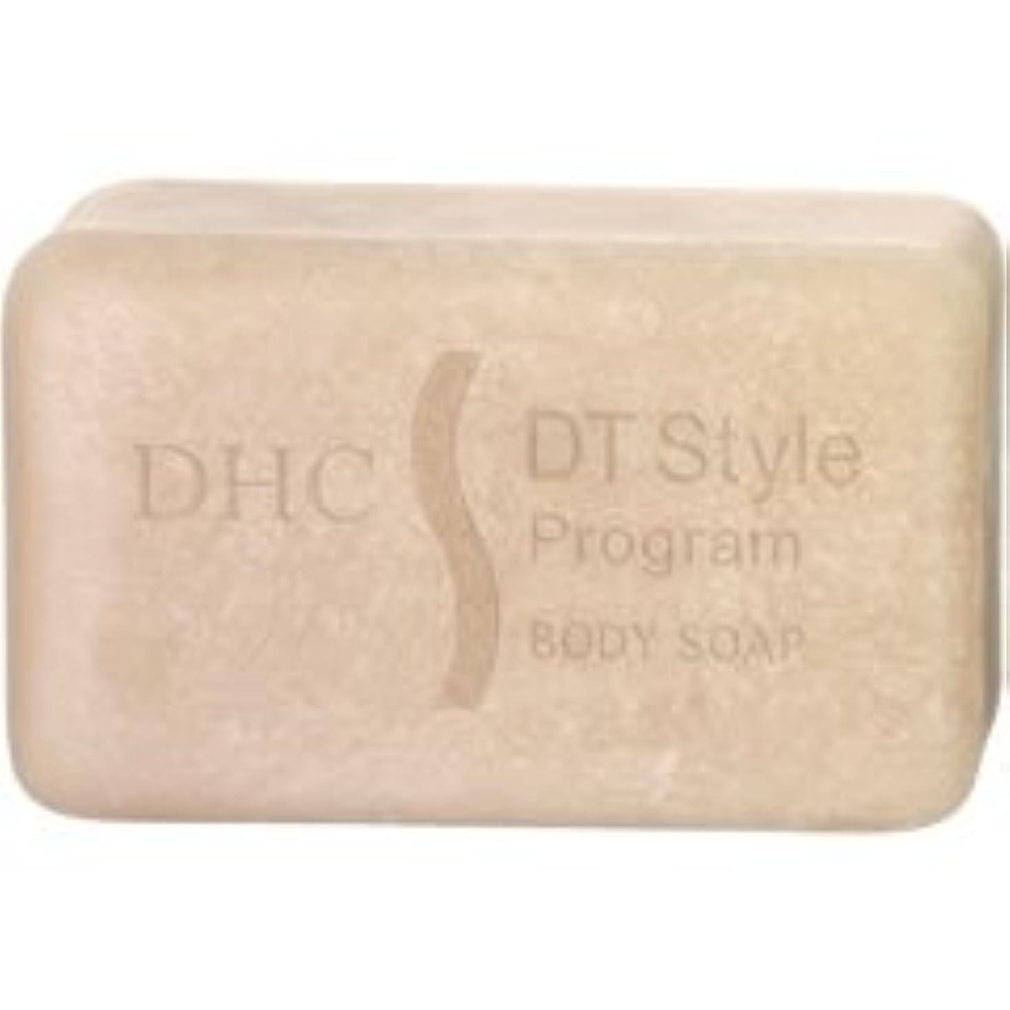 ファイル小さい出撃者DHC DSボディソープ 150g