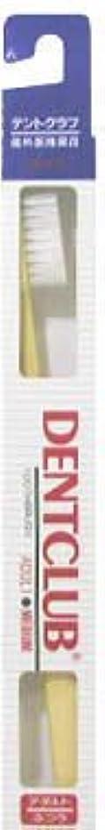 エレベーター保安変色するデントクラブ 歯ブラシアダルト ふつう 1本入