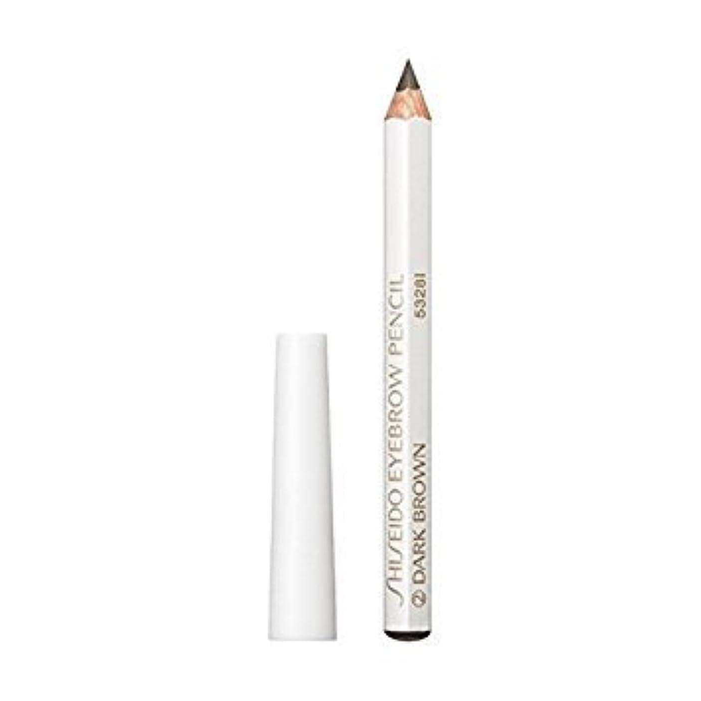 誤解を招く拘束する意味のある資生堂 眉墨鉛筆 No.2 3本