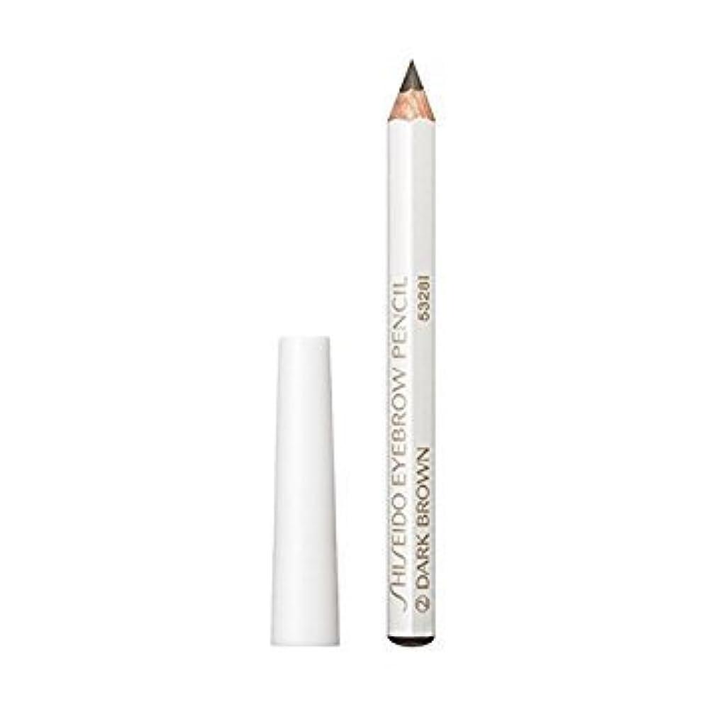 平方とても多くの明示的に資生堂 眉墨鉛筆 No.2 3本