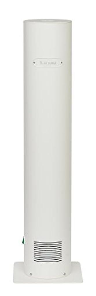 才能プリーツフリース高性能 アロマ ディフューザー 「S.aroma 」 ご家庭から業務用まで対応