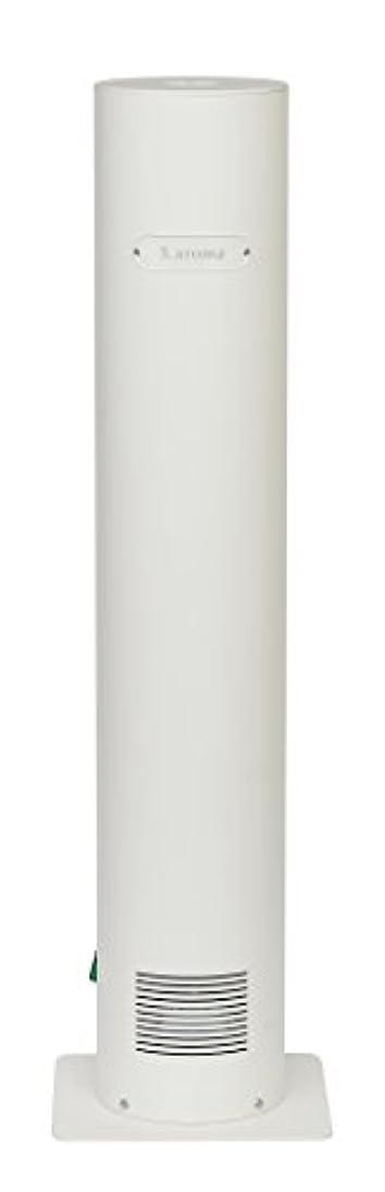 フラフープミスペンドチェスをする高性能 アロマ ディフューザー 「S.aroma 」 ご家庭から業務用まで対応