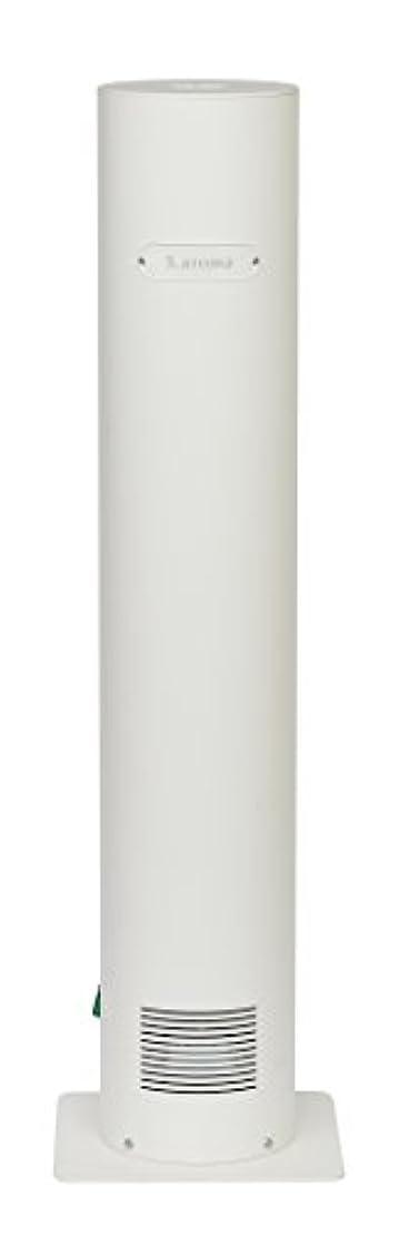 群れ十億エンドテーブル高性能 アロマ ディフューザー 「S.aroma 」 ご家庭から業務用まで対応