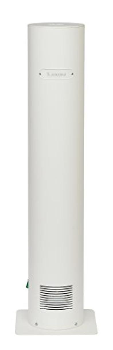 ロデオ表面従う高性能 アロマ ディフューザー 「S.aroma 」 ご家庭から業務用まで対応